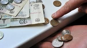 Разница между сбережениями и инвестициями